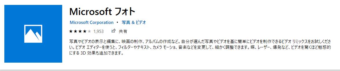 f:id:gouriki2020:20200126204811p:plain