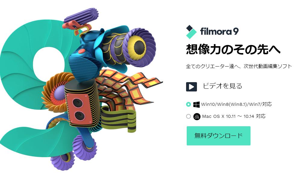 f:id:gouriki2020:20200126205452p:plain