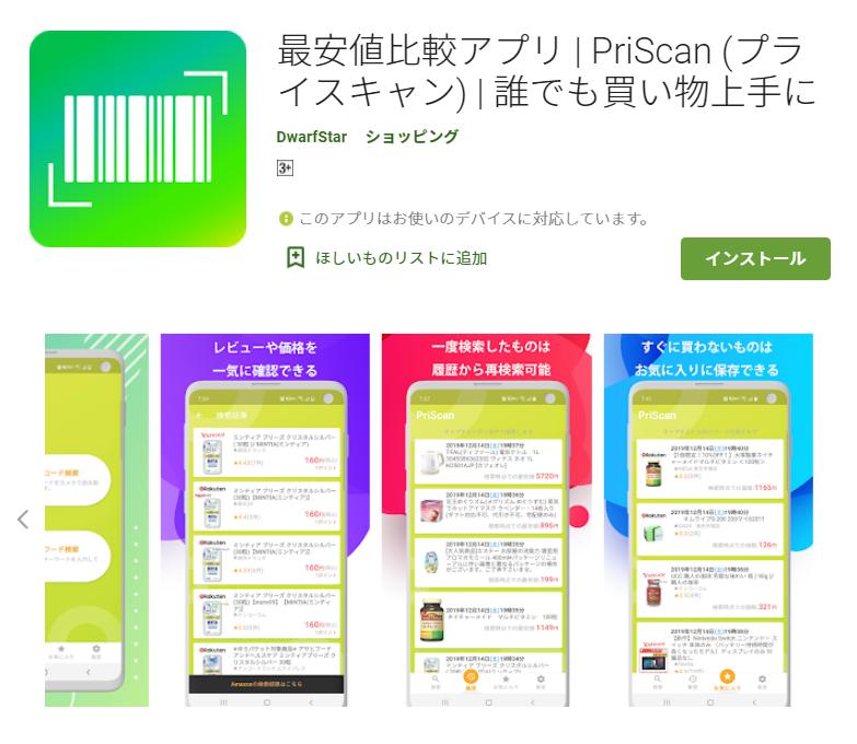 f:id:gouriki2020:20200206225957p:plain