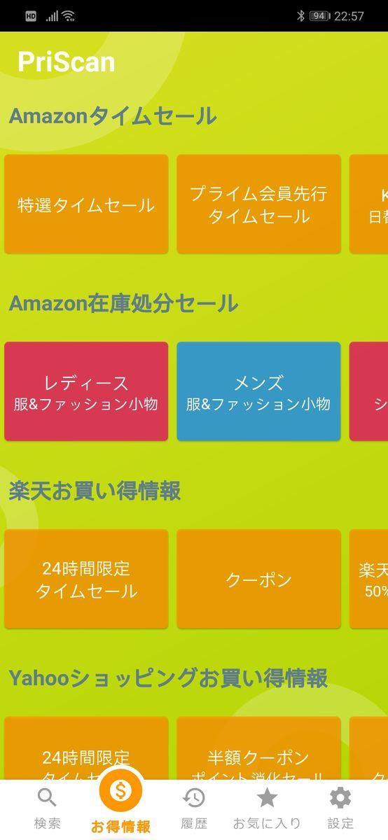 f:id:gouriki2020:20200206230702j:plain