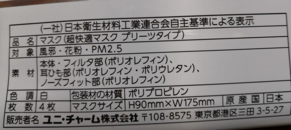 f:id:gouriki2020:20200207214329j:plain