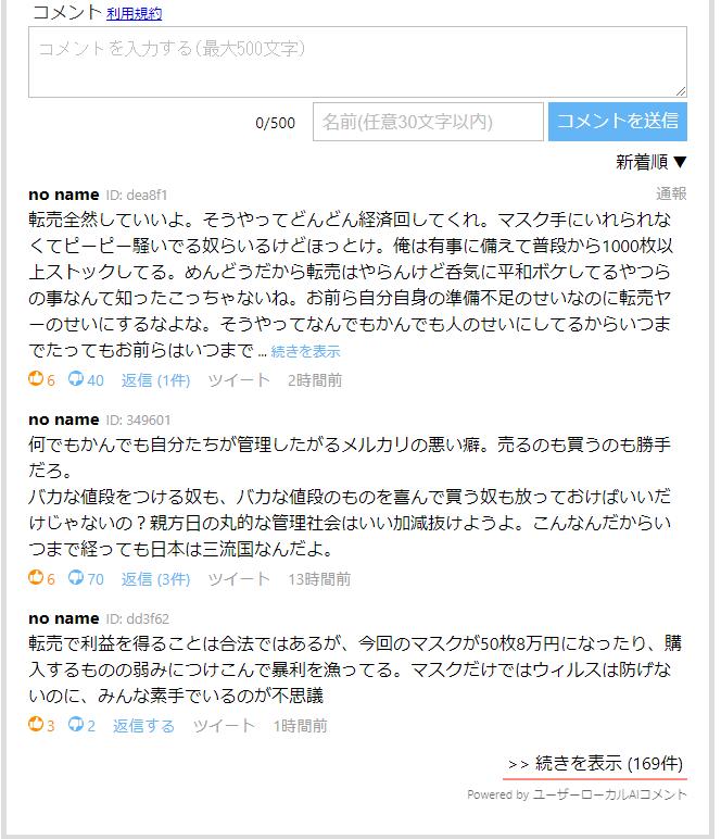 f:id:gouriki2020:20200207221032p:plain