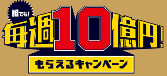 f:id:gouriki2020:20200212180233p:plain
