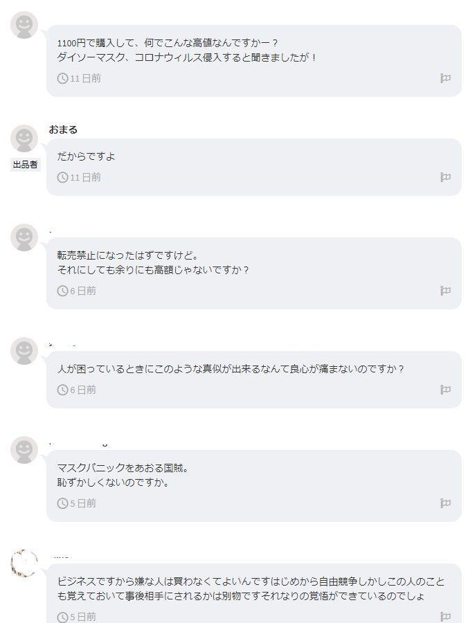 f:id:gouriki2020:20200214235215j:plain