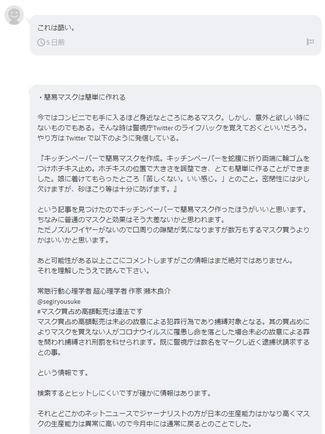 f:id:gouriki2020:20200214235441j:plain