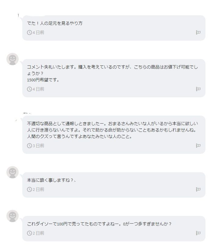 f:id:gouriki2020:20200214235751j:plain