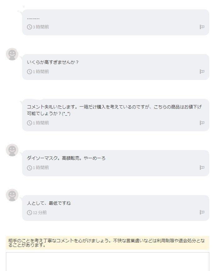 f:id:gouriki2020:20200214235823j:plain