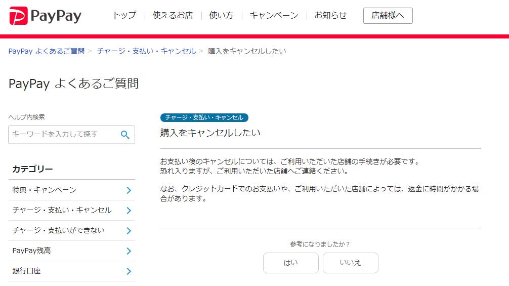 f:id:gouriki2020:20200216131208p:plain