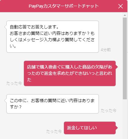 f:id:gouriki2020:20200216131909p:plain