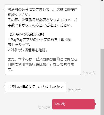 f:id:gouriki2020:20200216132102p:plain