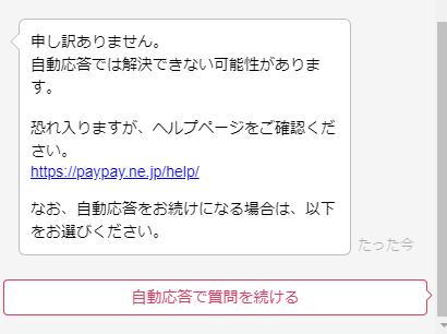 f:id:gouriki2020:20200216132111p:plain