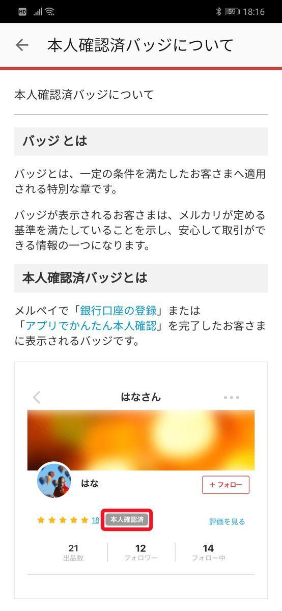 f:id:gouriki2020:20200219202923j:plain