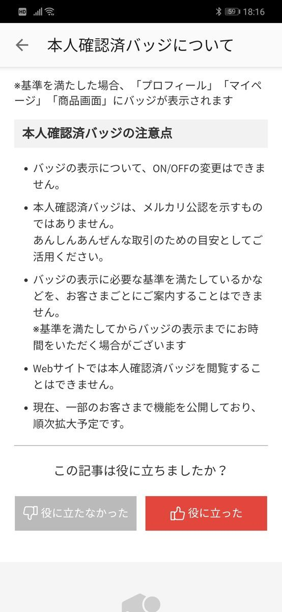 f:id:gouriki2020:20200219202944j:plain