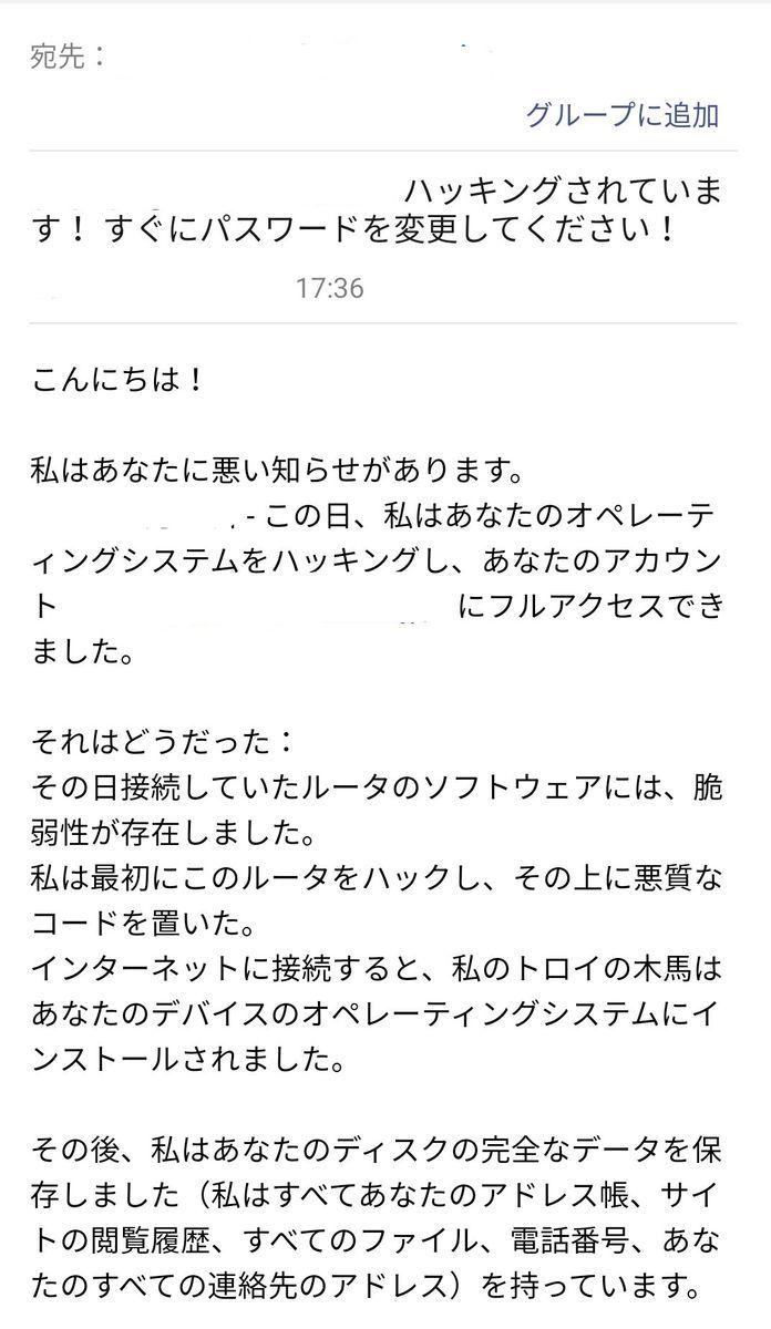 f:id:gouriki2020:20200220140137j:plain