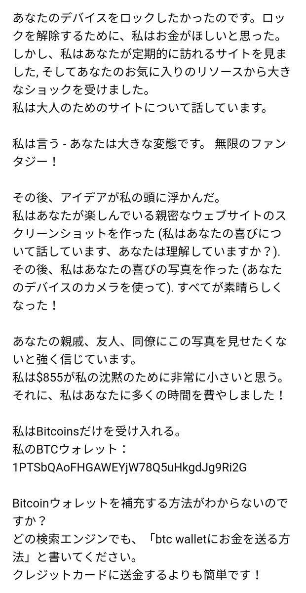 f:id:gouriki2020:20200220140156j:plain