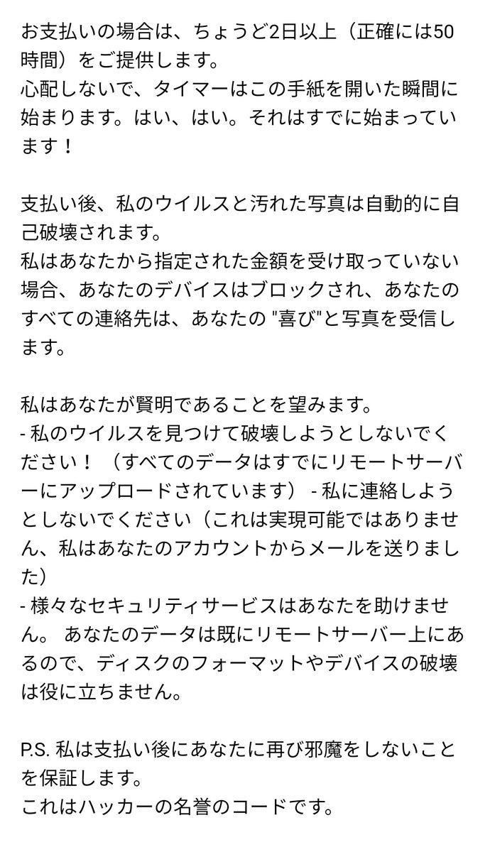 f:id:gouriki2020:20200220140222j:plain
