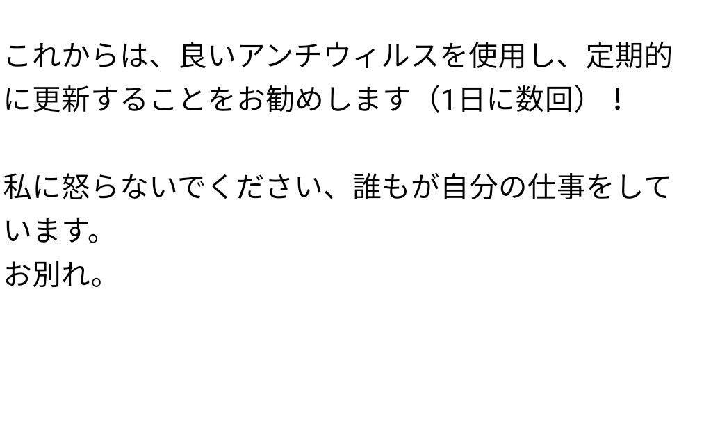 f:id:gouriki2020:20200220140239j:plain