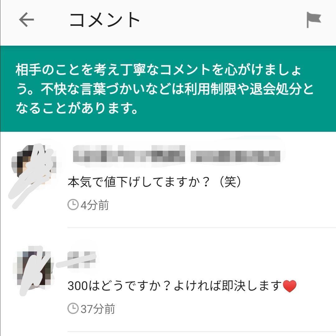 f:id:gouriki2020:20200221211512j:plain