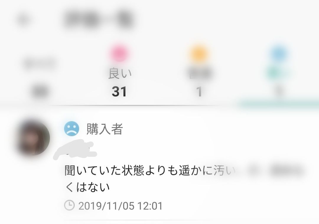 f:id:gouriki2020:20200221213558j:plain