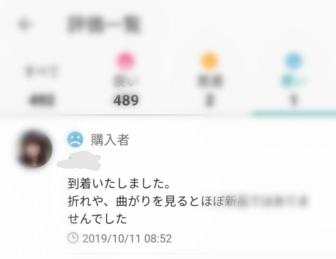 f:id:gouriki2020:20200221213620j:plain