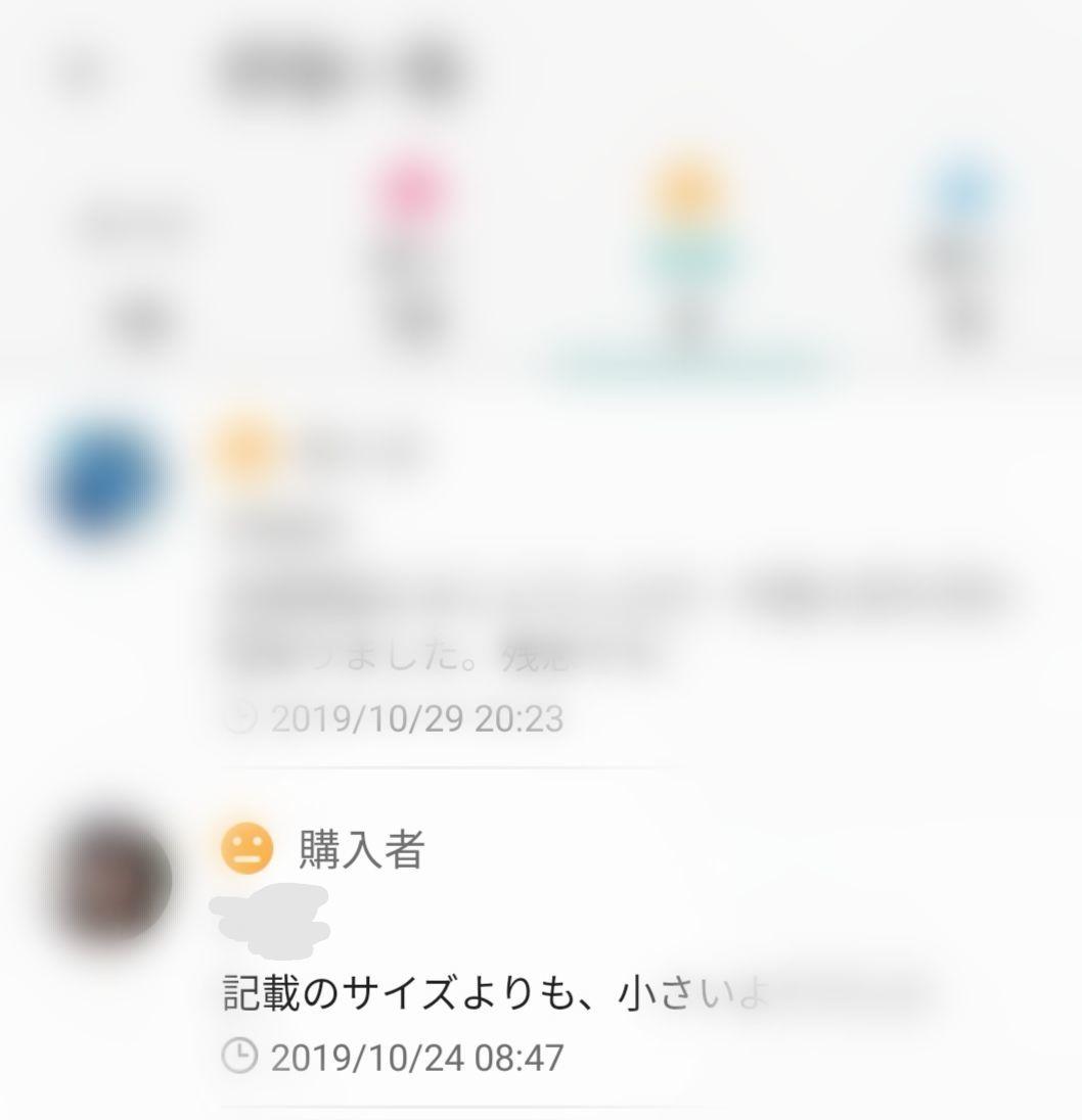 f:id:gouriki2020:20200221213638j:plain