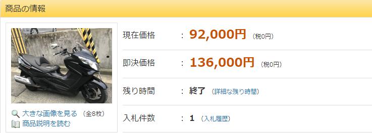 f:id:gouriki2020:20200228213500p:plain