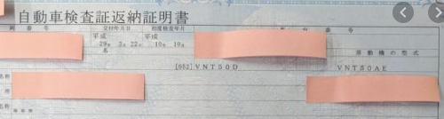 f:id:gouriki2020:20200229132306p:plain