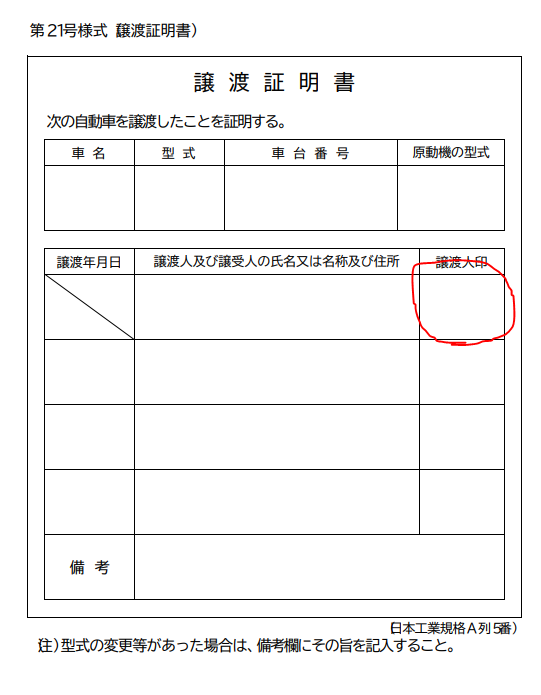 f:id:gouriki2020:20200229132406p:plain