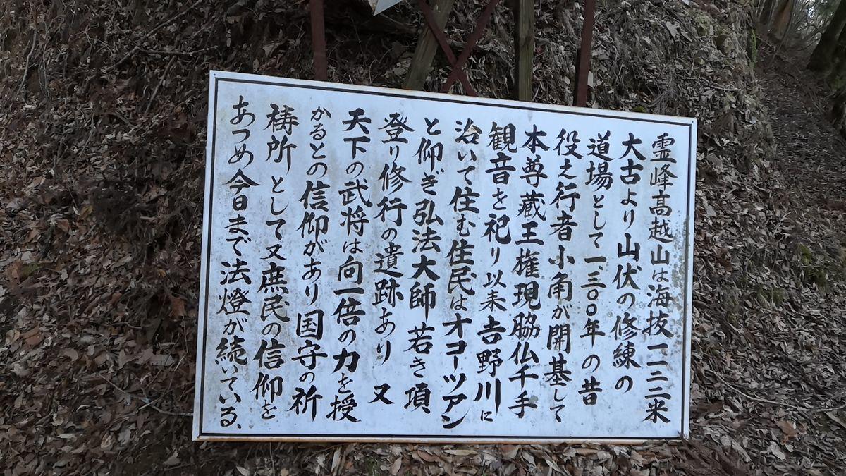 f:id:gouriki2020:20200303163444j:plain