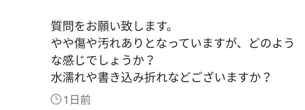 f:id:gouriki2020:20200303220646j:plain