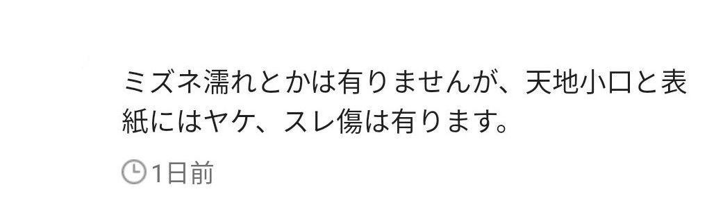 f:id:gouriki2020:20200303220647j:plain