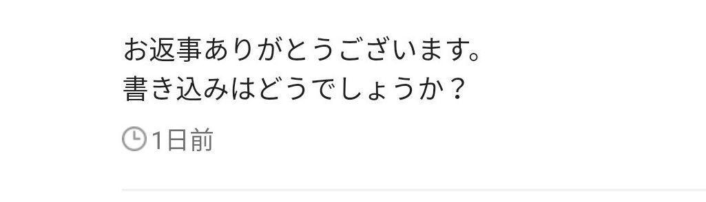 f:id:gouriki2020:20200303220648j:plain