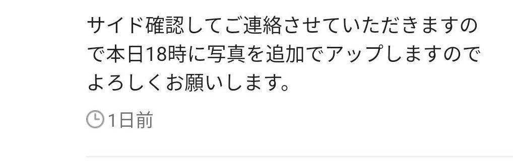 f:id:gouriki2020:20200303220649j:plain