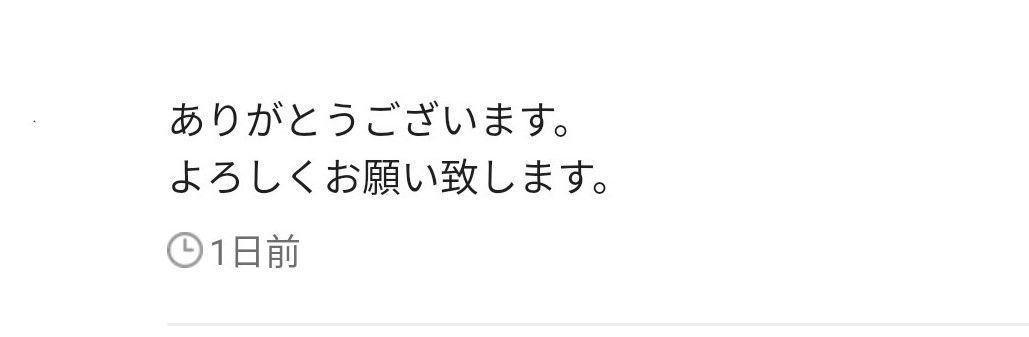 f:id:gouriki2020:20200303220658j:plain