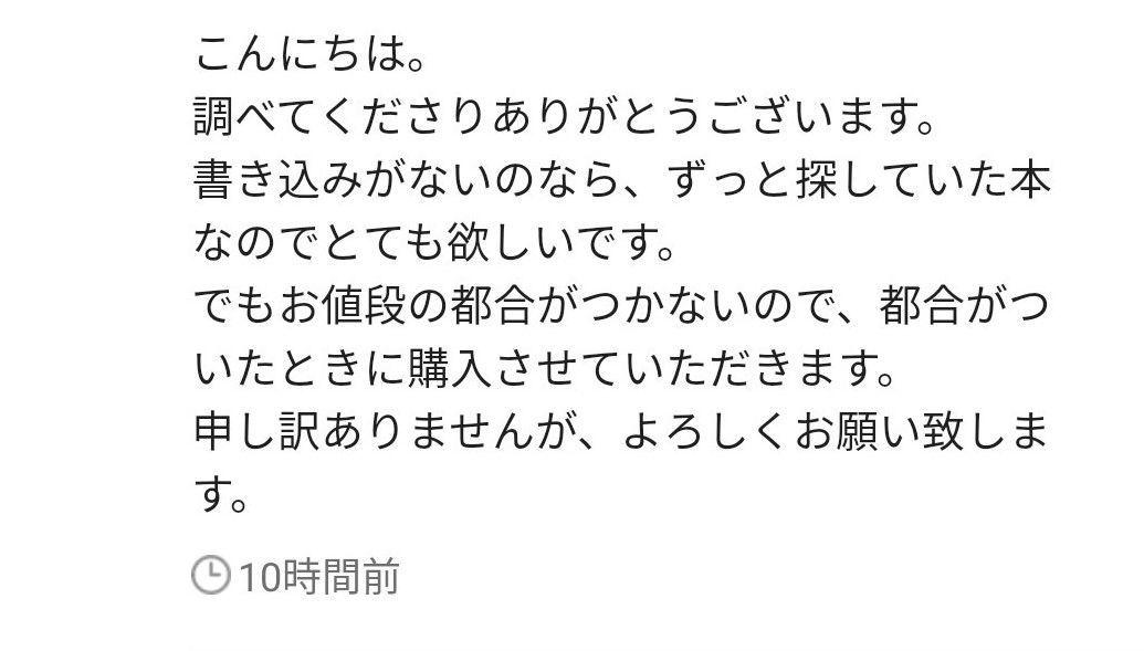 f:id:gouriki2020:20200303220700j:plain