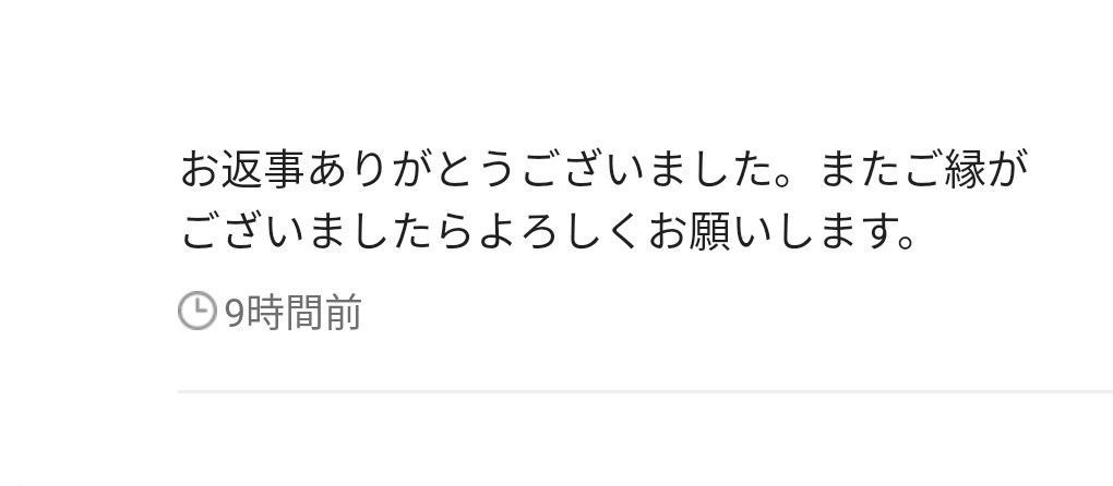 f:id:gouriki2020:20200303220705j:plain