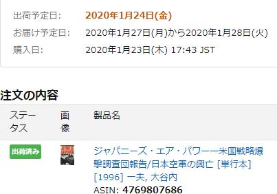 f:id:gouriki2020:20200306222200p:plain