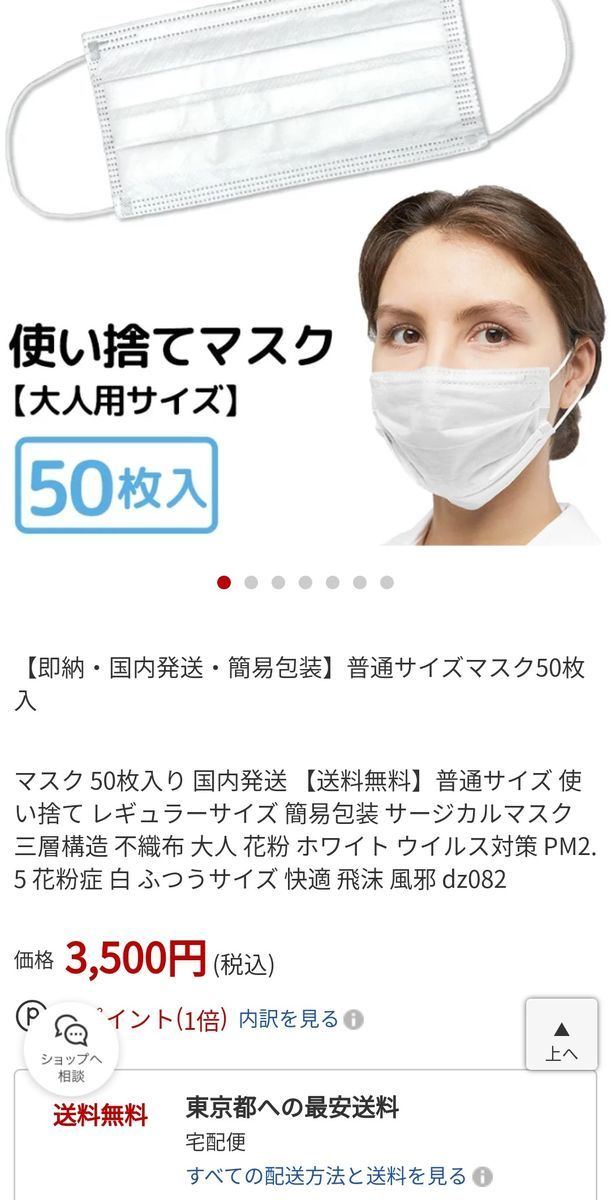f:id:gouriki2020:20200320220709j:plain