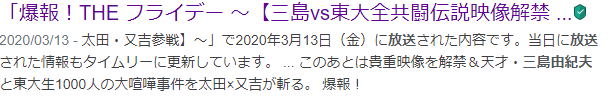 f:id:gouriki2020:20200401164053p:plain