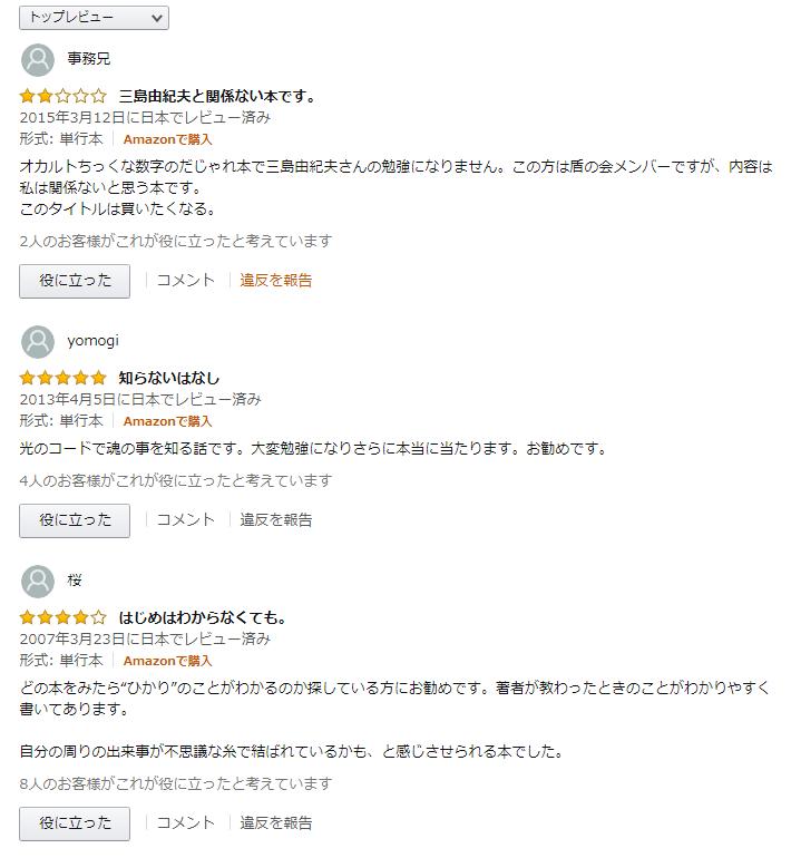 f:id:gouriki2020:20200401165209p:plain