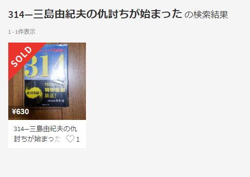 f:id:gouriki2020:20200401221009p:plain