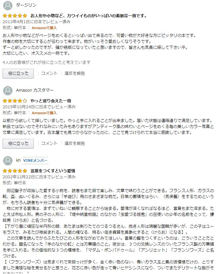 f:id:gouriki2020:20200404215544p:plain