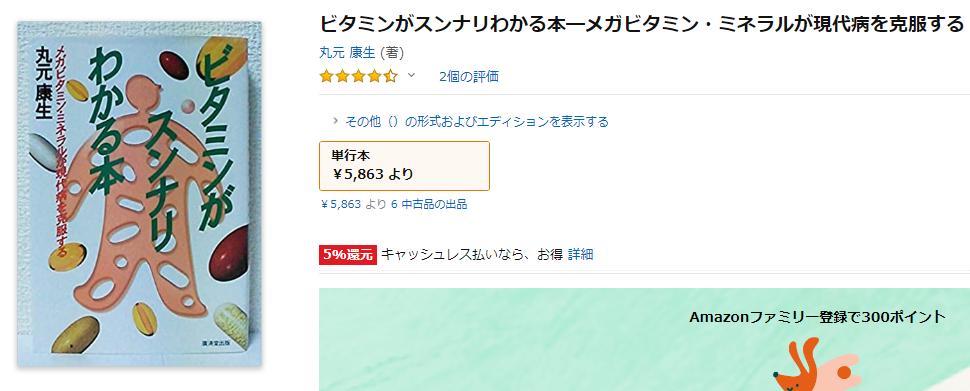 f:id:gouriki2020:20200405210854p:plain