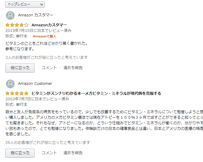 f:id:gouriki2020:20200405210947p:plain
