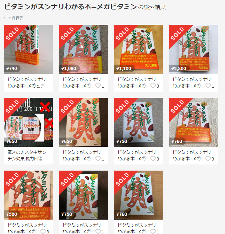 f:id:gouriki2020:20200405211240p:plain