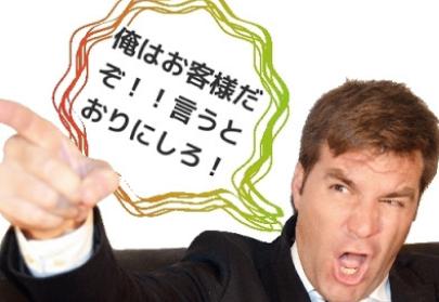f:id:gouriki2020:20200410214519p:plain