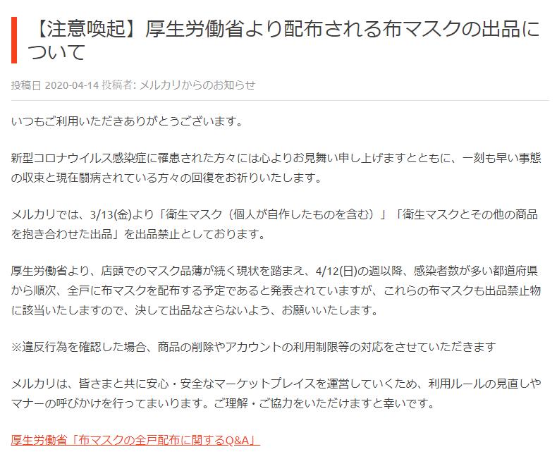 f:id:gouriki2020:20200414173644p:plain