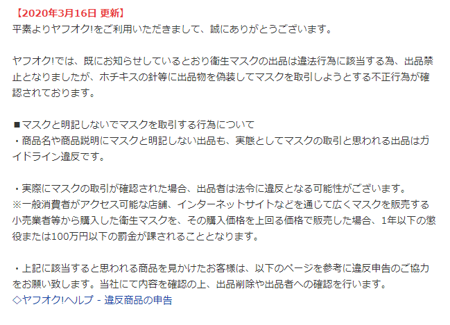 f:id:gouriki2020:20200414174136p:plain