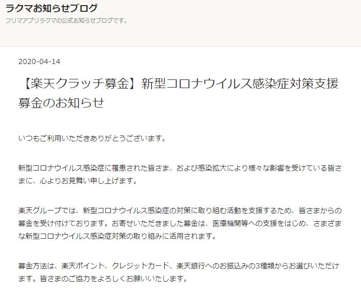 f:id:gouriki2020:20200414174440p:plain