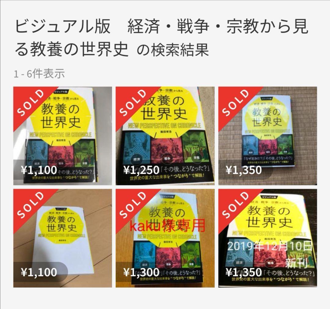 f:id:gouriki2020:20200418182932j:plain